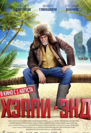 Kinopoisk.ru senafon 3523087