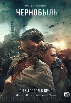 Chernobl